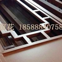 加工生产铝艺窗花 木纹铝屏风