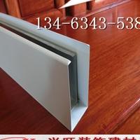 铝方通每平米价格,铝方通吊顶装饰