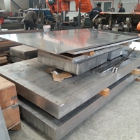 镜面5056铝板 5056铝合金薄板