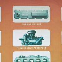 铝合金锭、铝合金压铸件、铝轮毂和铝棒_平果铝合金周详铸件