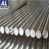2014铝棒 2017铝棒 欢迎定制 西南铝棒