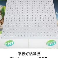 免費抄板 LED鋁基板板 創輝特大型家生產廠家