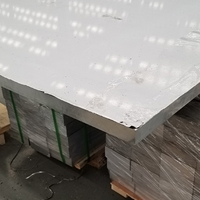 LY12铝板中厚板