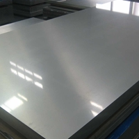 3003合金铝板 厂家供应 18660152989