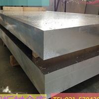 7075合金铝板7075铝棒  挤压