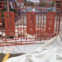 中式复古铝窗花-复古西字铝花格多少钱