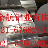 1050铝带 H24状态硬度铝带