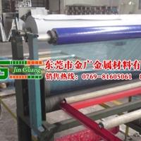 供应7050-T651加工无沙眼铝棒