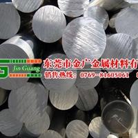 日本进口7011-T652易加工铝合金圆棒