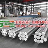 日本进口7039-T652特大直径超硬铝棒