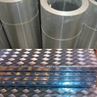 1100H24鋁卷1.51000mm