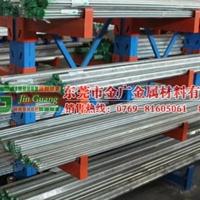 美铝7A10-T7451自动车床切削铝棒