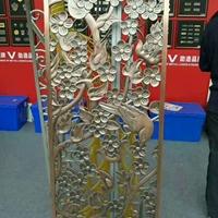 雕花镂空铝单板  幕墙氟碳铝单板