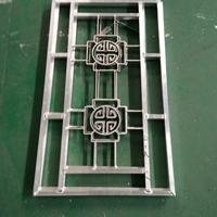 古街防盗窗仿古中国结花色铝窗花指定加工厂