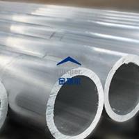 鋁合金7079鋁管價格