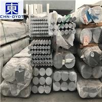 西南铝6082国产铝板 6082铝棒材质证书
