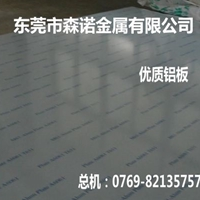 AL1100铝板 AL1100进口薄铝板