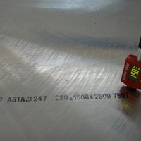 AA7075高度度铝板 进口耐磨铝板