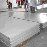 2011纯铝板 铝薄板 厚铝板