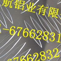 3mm12502500mm花纹铝板