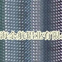 绍兴花纹铝板批发商