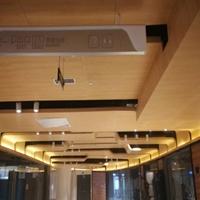 西安木纹铝单板-艺术铝单板-厂家直销