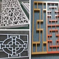 定制中空鋁花格,焊接鋁花格,復古鋁花格廠家