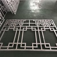 定制复古铝格窗花-木纹铝花格-仿木色铝花格