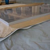 2A11铝板厂家价格2A11铝板价格
