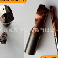 鎢鋼刀具修磨 鎢鋼切削刀具修磨