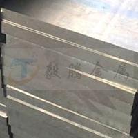 7075航空铝板 铝合金薄板厚板