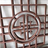 木纹转印铝格子镂空铝窗花