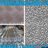 铝卷,铝板,花纹铝板,合金铝卷18