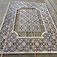 博物館中式鋁花格-仿木鋁花格-鋁仿古窗花