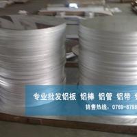 报价1060进口铝带 北京进口1060铝带