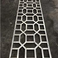 铝合金铝格子镂空铝窗花供应商