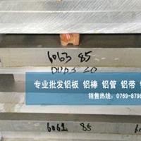 6A02超薄超宽铝排 1060高纯度铝排