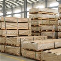5182铝板厂家价钱5182铝板价钱