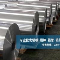 美国1060纯铝板供应商