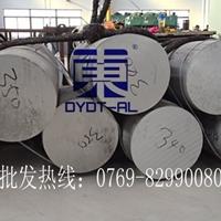 1060纯铝密度-铝合金板1060铝合金型材