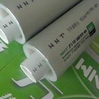 毕节衬塑管▕铝合金衬塑PPR复合管性能特点