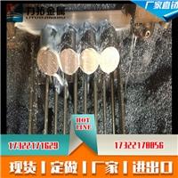 7075超厚模具铝板 2014高精铝带规格齐全