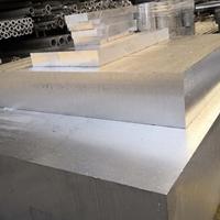 直銷3003貼膜鋁板 3003鋁管庫存表