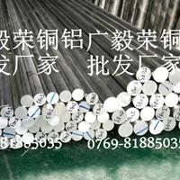 2024铝棒 国标铝棒 2024-T4铝棒厂家