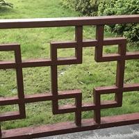定制西字格木纹铝合金护栏 铝格子窗花
