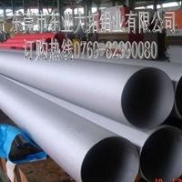 7003高度度铝板 7003耐腐蚀铝板价格