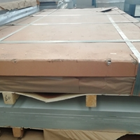 6063 5086 5083-h112铝板 厂家直销