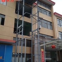 2吨升降货梯 绥阳县货物举升机价格