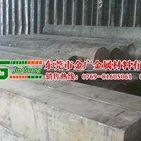 美國進口7003-T651氧化鋁棒