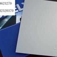 大型铝塑板生产厂家 吉利集团 一站式久久男人av资源网站无码商